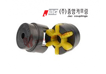 Khớp nối JAC CR 0010